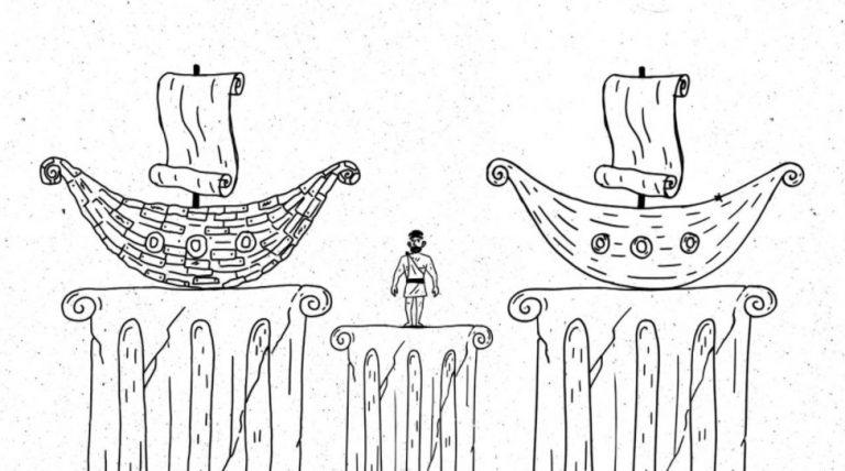 Statek Tezeusza