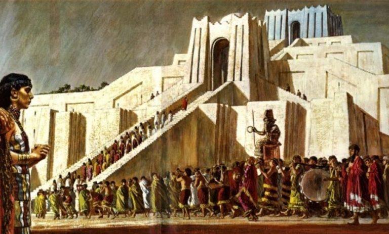 Kultura starożytnych państw Azji Mniejszej