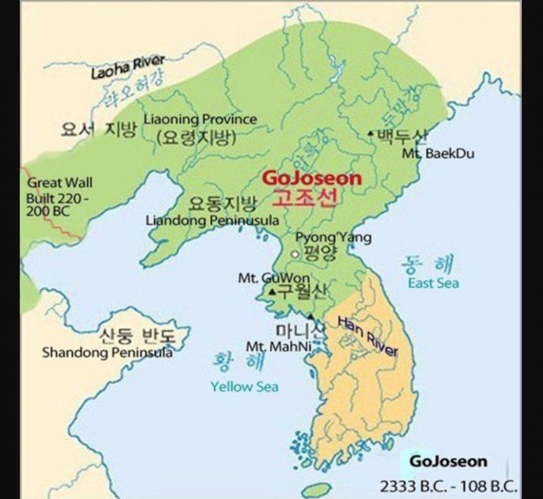 Starożytny (Dawny) Joseon