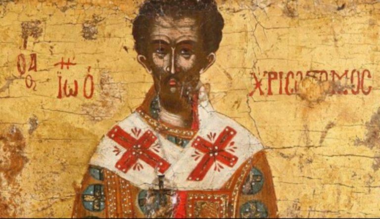 Jan Chryzostom  (ok. 347-407 n.e.) przywódca kościoła i teolog