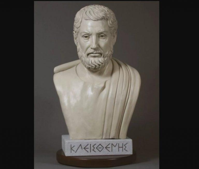 Klejstenes (ok. 565-ok. 500 p.n.e.)